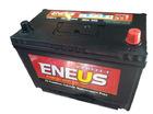 Аккумуляторная батарея ENEUS PERFECT 125D31L 105 а/ч выс.обр.