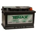 Аккумуляторная батарея TENAX 70Ah 640A низк.обр. (570 144 064) High Line Тенакс